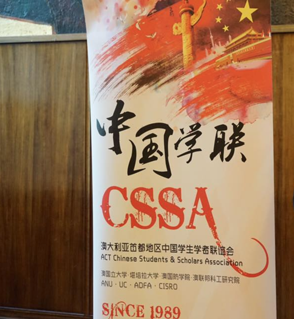 2020 ACT总学联提前改选圆满完成 – 2020 ACT CSSA Early By-Election Completed